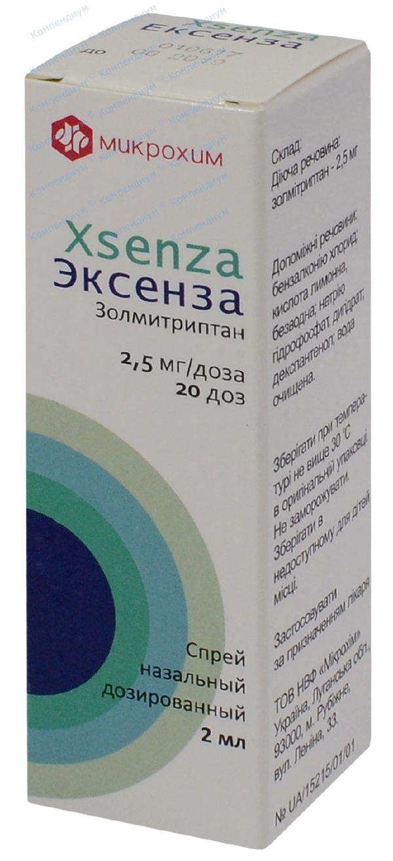 Эксенза спрей назал. 2,5 мг/доза фл. 2 мл, 20 доз №1