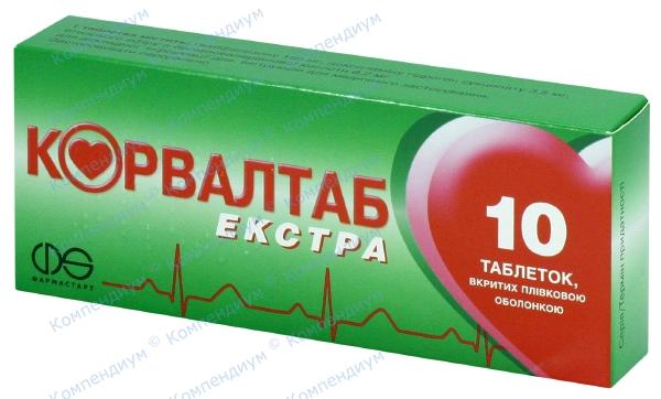 Корвалтаб экстра табл. п/о №10