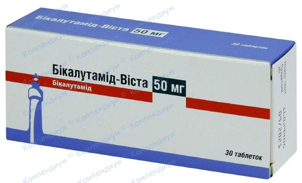 Бикалутамид табл. п/о 50 мг №30