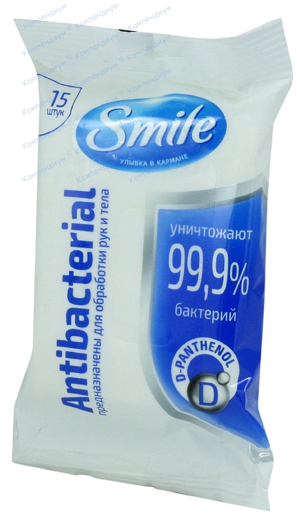 Салфетки влажные Смайл антибактериал с д-пантенолом №15
