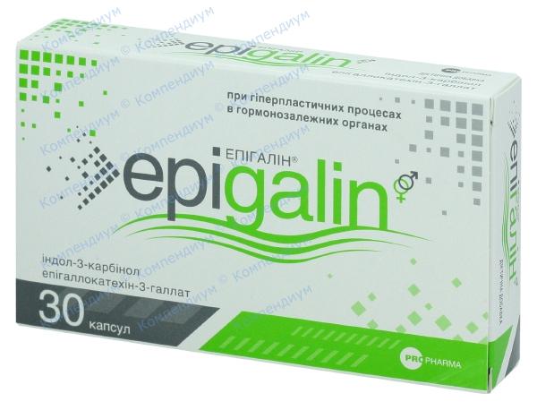 Эпигалин капс. 402 мг №30