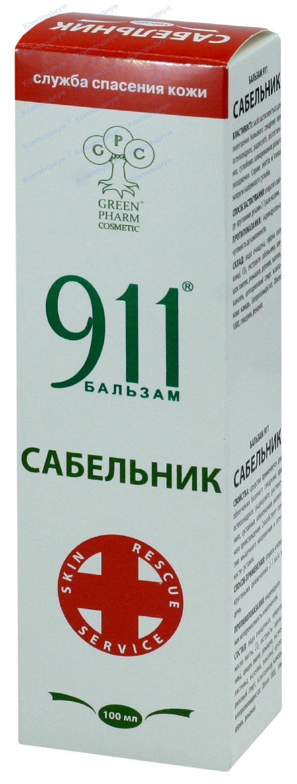 911 бальзам сабельник 100 мл