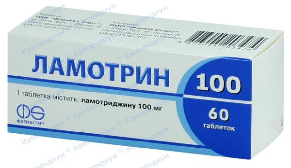 Ламотрин табл. 100 мг №60