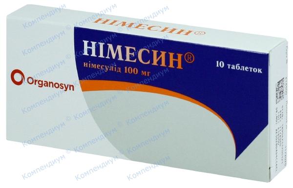 Нимесин табл. 100 мг №10