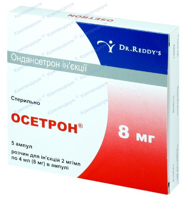 Осетрон р-р д/ин. 8 мг амп. 4 мл №5