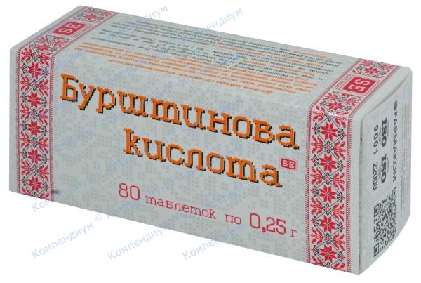 Янтарная кислота табл. 0,25 г №80