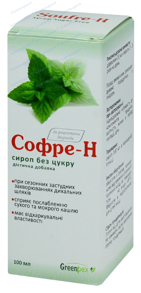 Софре-H сироп без сахара 100 мл