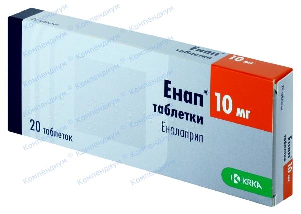 Энап табл. 10 мг №20