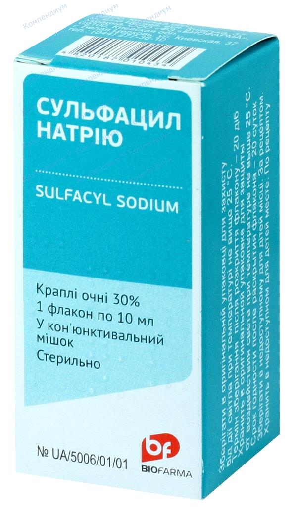 Натрия сульфацил кап. глаз. 30% фл. 10 мл №1