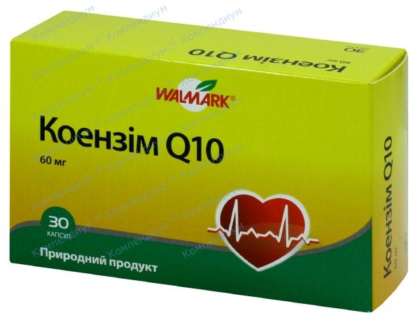 Коэнзим капс. 60 мг №30