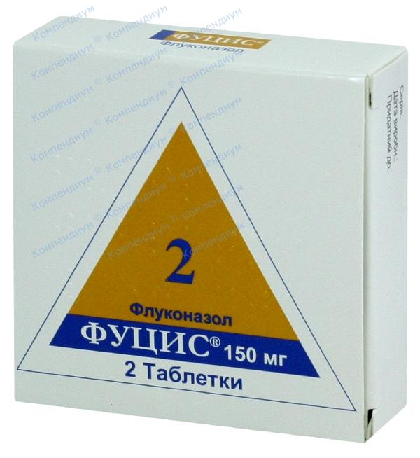 Фуцис табл. 150 мг №2