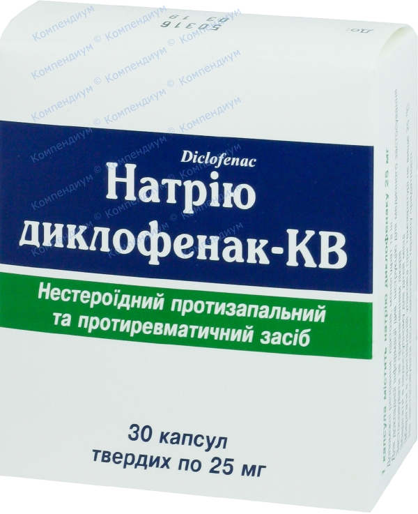 Диклофенак капс. 25 мг №30