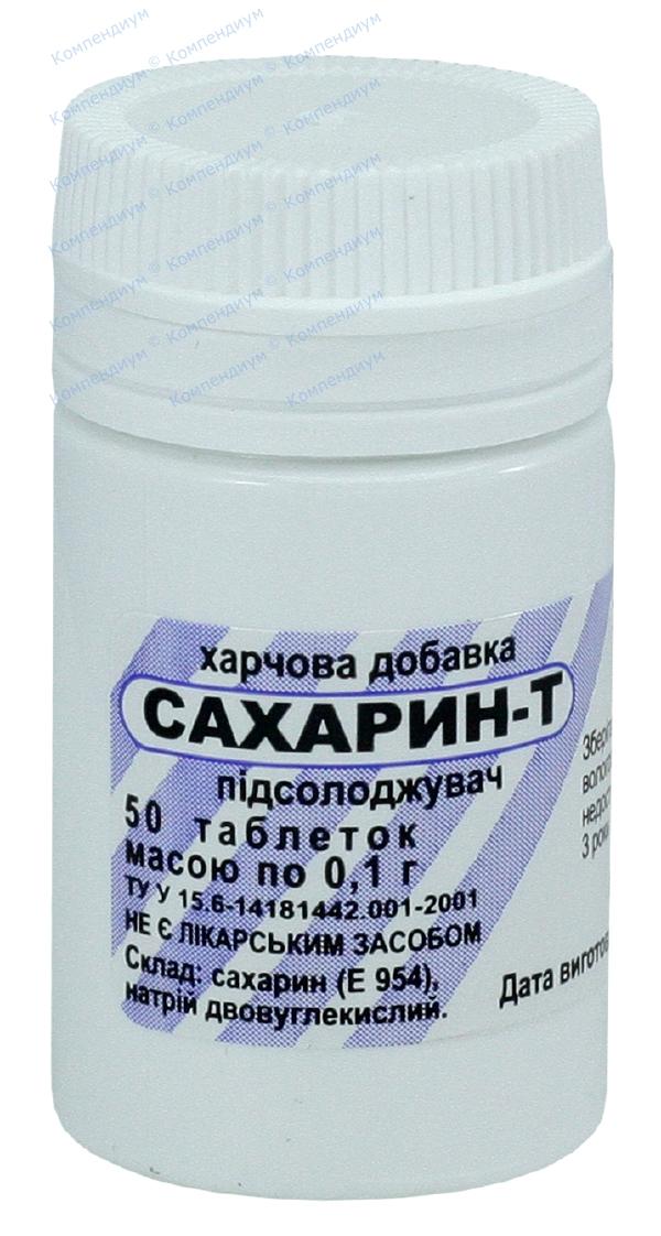 Сахарин табл. №50