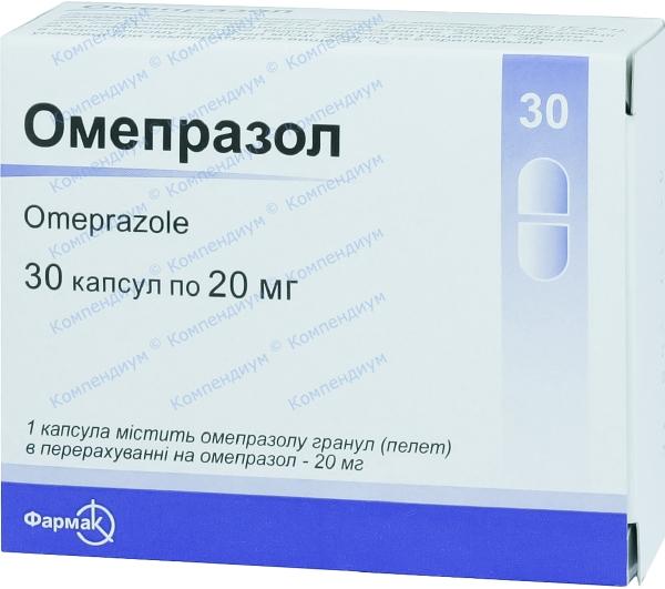 Омепразол капс. 20 мг №30