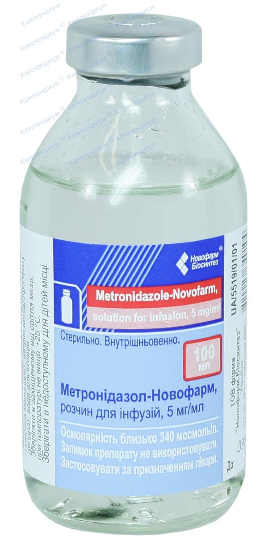 Метронидазол р-р инф. 0,5% бут. 100 мл