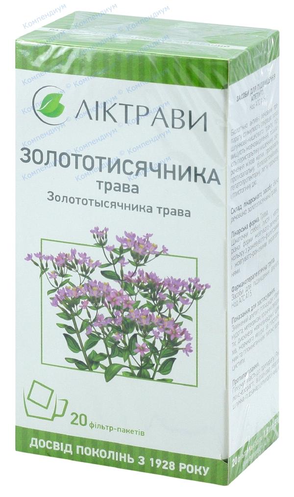 Золототысячник трава 1,5 г фильтр-пакет №20