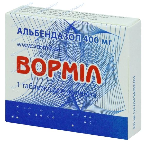 Вормил табл. жев. 400 мг №1