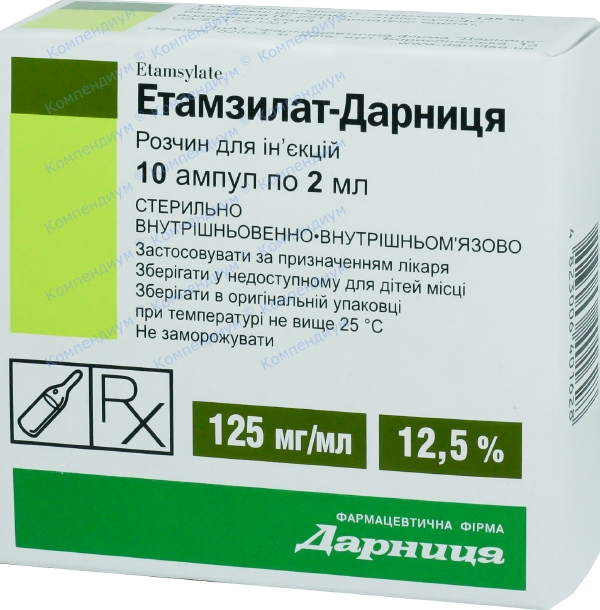 Этамзилат р-р д/ин. 12,5% амп. 2 мл №10