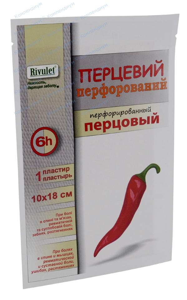 Лейкопластырь перцовый Ривулет 10 см х 18 см, перфориров.