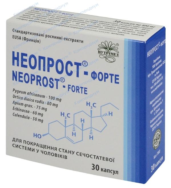 Неопрост-форте капс. 400 мг №30