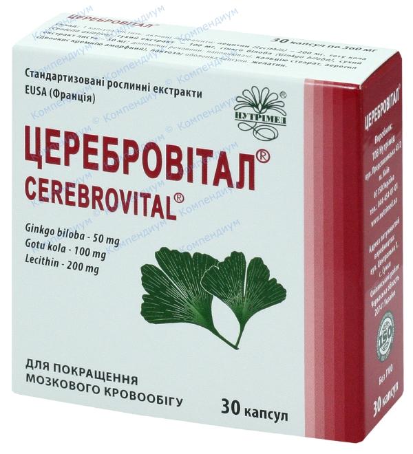 Церебровитал капс. 360 мг №30