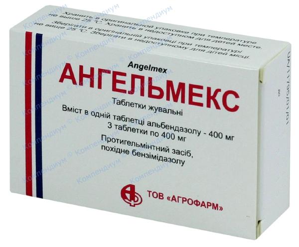 Ангельмекс табл. жев. 400 мг №3