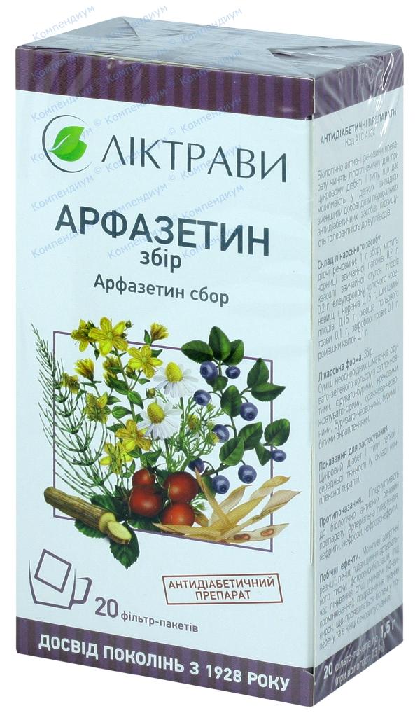 Арфазетин фильтр-пакет 1,5 г №20