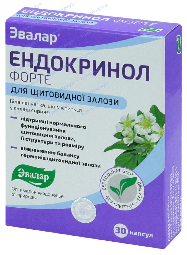 Эндокринол форте капс. 275 мг №30