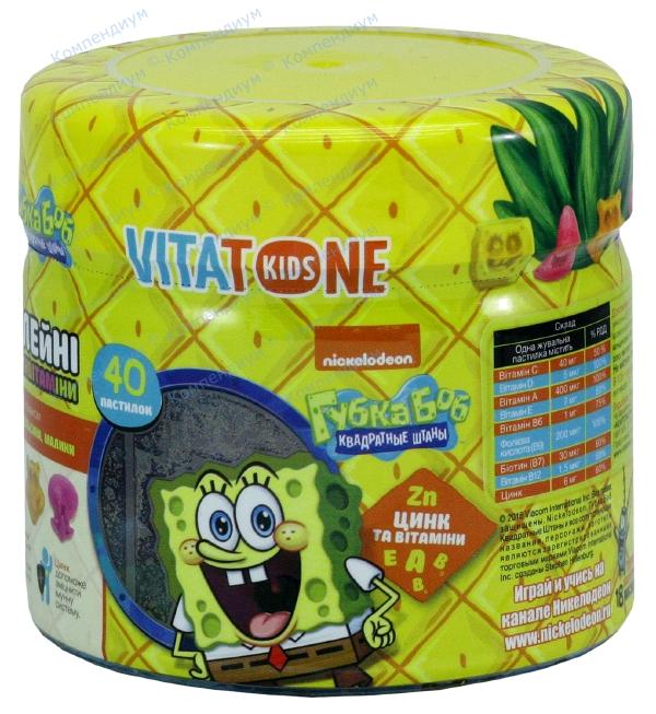 Витатон кидс пастилки желейные, с витаминами №40