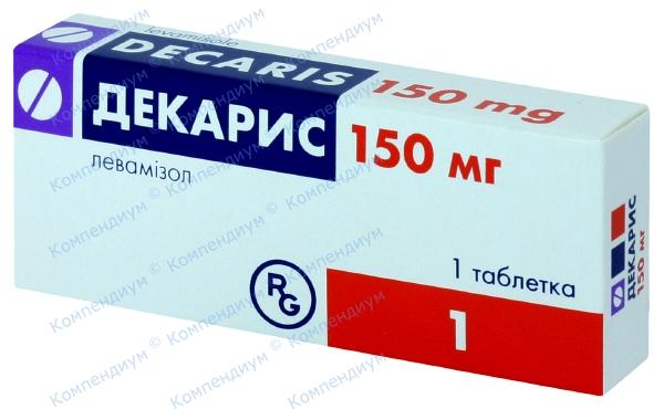 Декарис табл. 150 мг №1