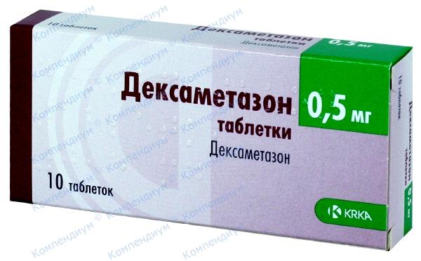 Дексаметазон табл. 0,5 мг №10