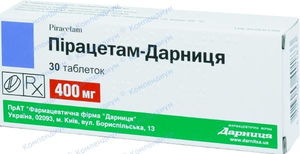 Пирацетам табл. 400 мг №30