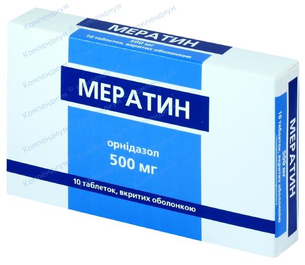 Мератин табл. п/о 500 мг №10