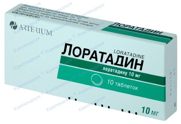 Лоратадин табл. 10 мг блистер №10