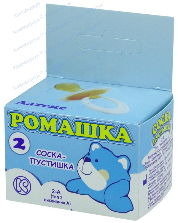 Пустышка Ромашка 2 тип 2 №1