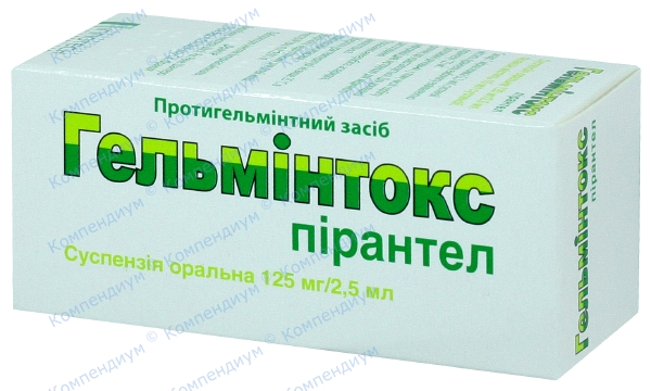 Гельминтокс сусп. 125 мг/2,5 мл фл. 15 мл №1