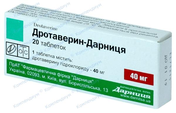 Дротаверин табл. 40 мг №20 Лубныфарм (Україна, Лубны)