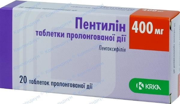 Пентилин табл. пролонг. 400 мг №20