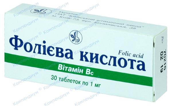 Фолиевая кислота табл. 1 мг №30