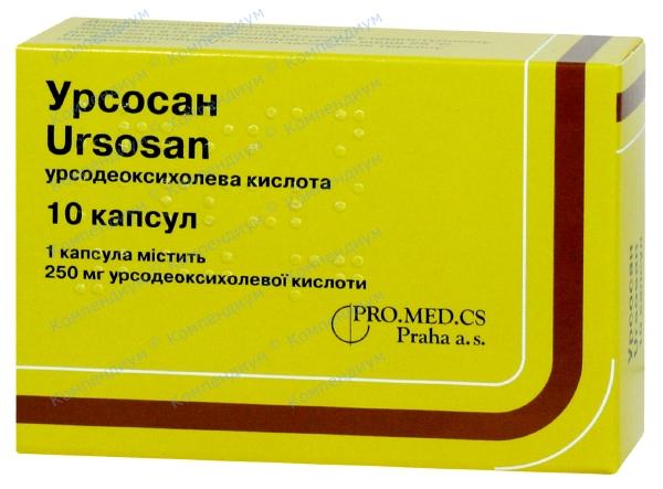Урсосан капс. 250 мг №10