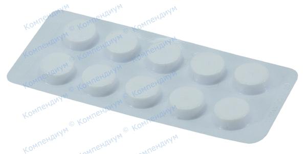 Ацетилсалициловая кислота табл. 500 мг стрип №10
