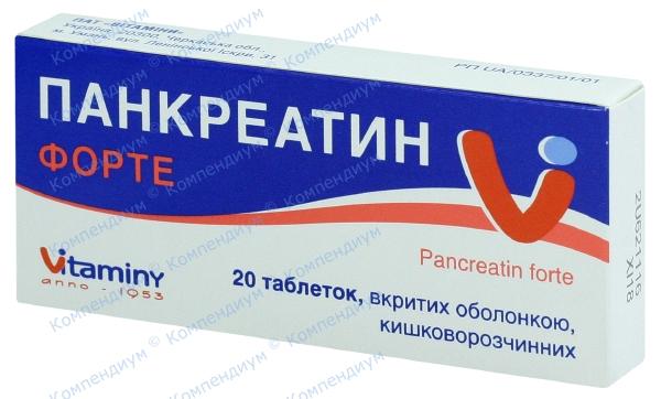 Панкреатин форте табл. п/о №20