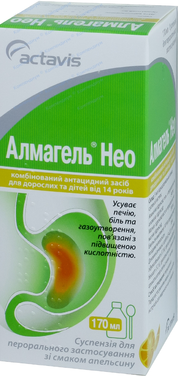 Алмагель нео сусп. фл. 170 мл №1
