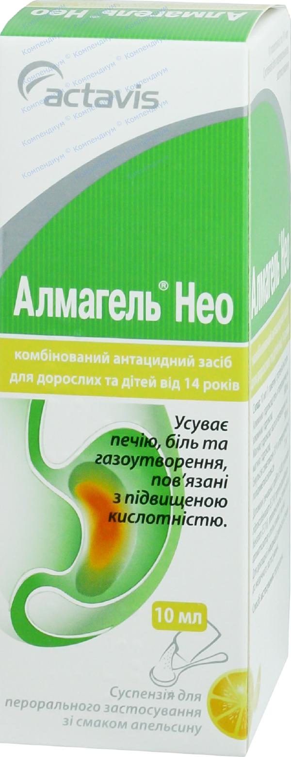 Алмагель нео сусп. пакет 10 мл №10
