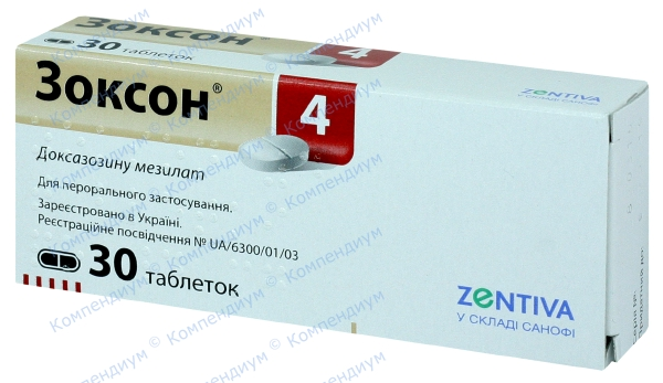 Зоксон табл. 4 мг №30