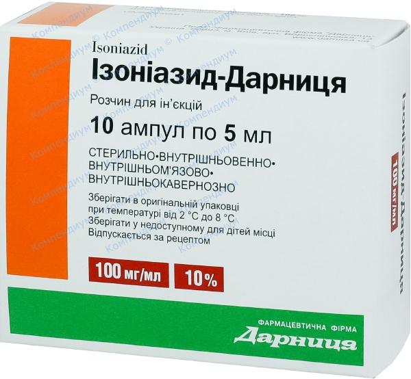 Изониазид р-р д/ин. 100 мг/мл амп. 5 мл №10