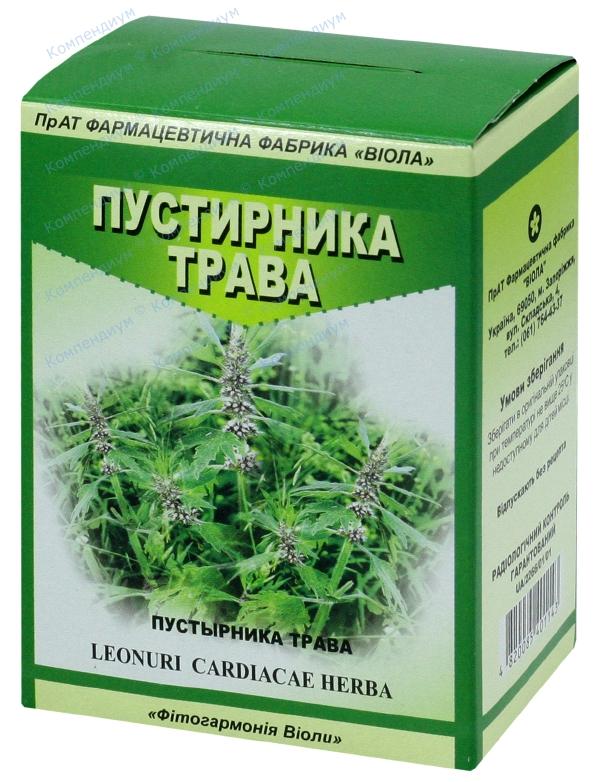 Пустырника трава трава 50 г пачка