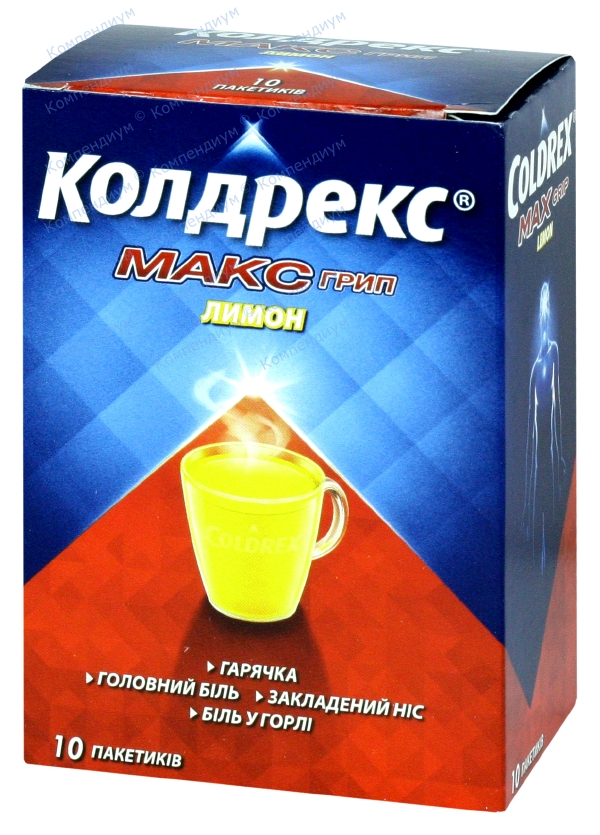 Колдрекс максгрип пор. пакет лимон №10