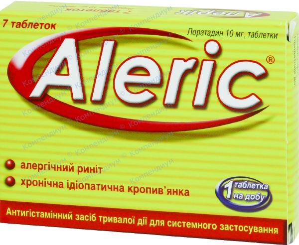 Алерик табл. 10 мг №7