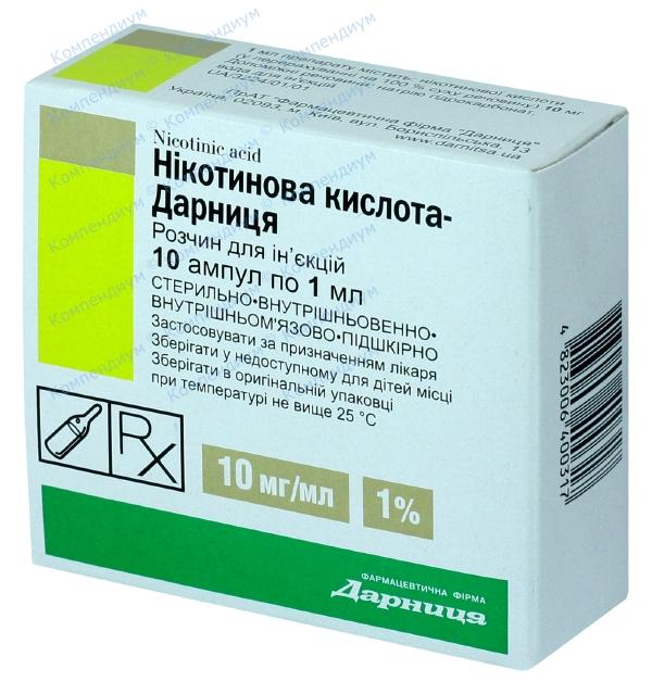 Никотиновая кислота р-р д/ин. 10 мг/мл амп. 1 мл №10